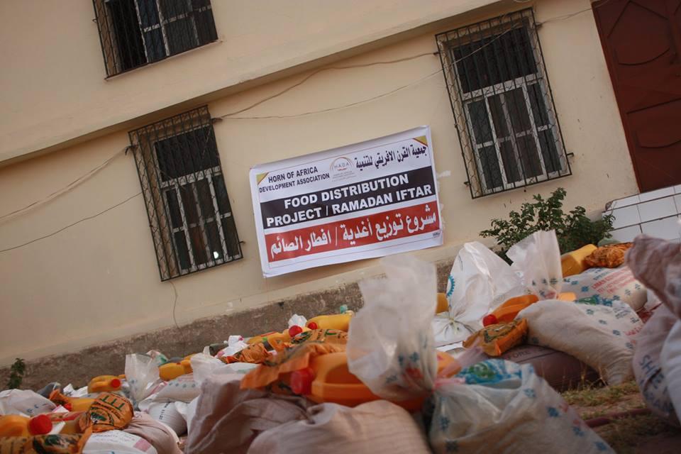 HADA food Aid